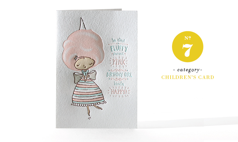 Elum Louie Award Greeting Card Nominations