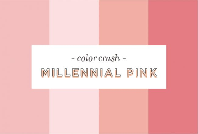 Color Crush: Millennial Pink